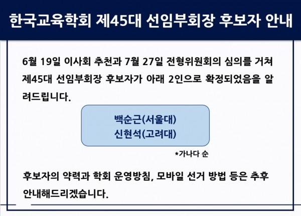 d1a07a47e6e3a55a05b1bf066beab7a2_1597298926_343.jpg